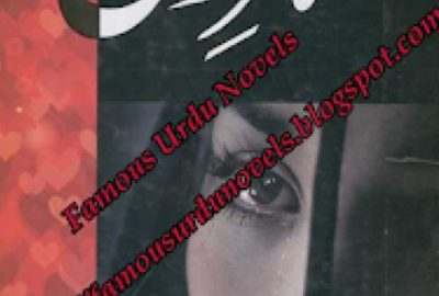 Shehar e dil novel by Umme Maryam Feudal Based Novel