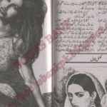 Yaqeen e Wafa by Huma Aamir Forced Marriage Novel