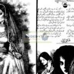 Sab Acha Hai By Afsheen Naeem Rude Hero Based Novel