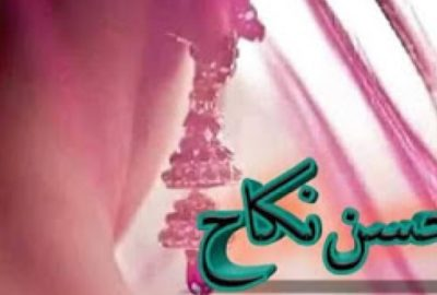 Husan e Nikah by Haadi Khan Forced Marriage Online Reading