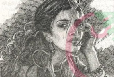 Phuljharian by Mansha Mohsin Ali Romantic Urdu Novel Online